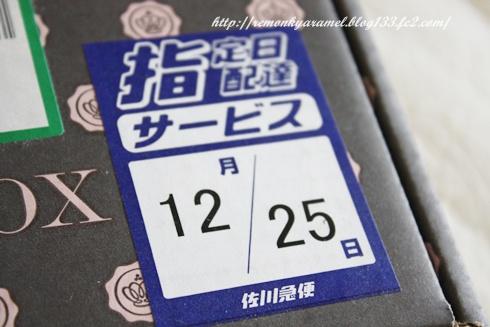 glossy box 12月 2012年