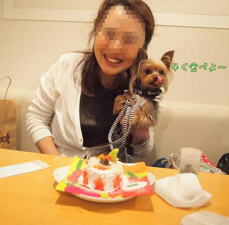 誕生日ひまカフェ漣①