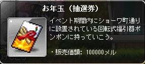 201401151909508b6.jpg