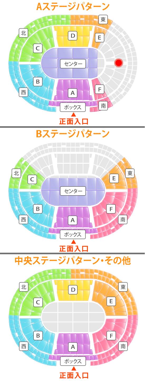 横浜アリーナ 座席表 エリア 02