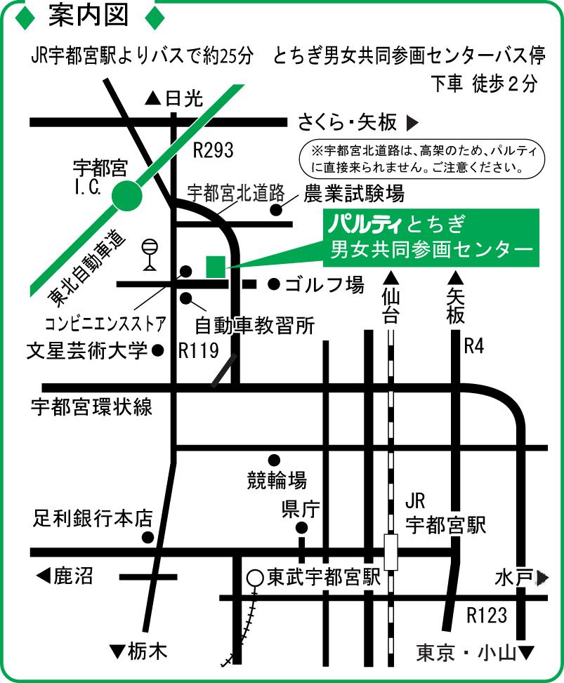 男女map2