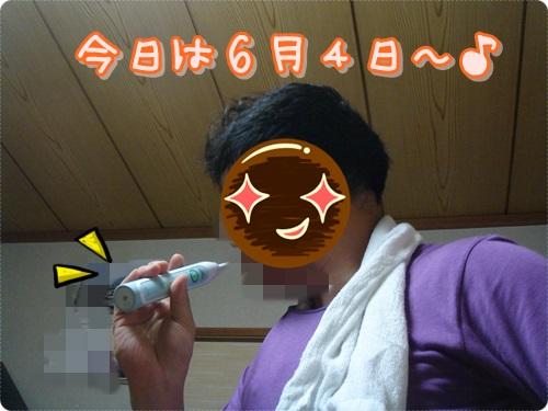 DSC07663.jpg