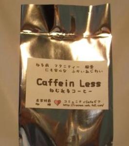 caffeinless.png