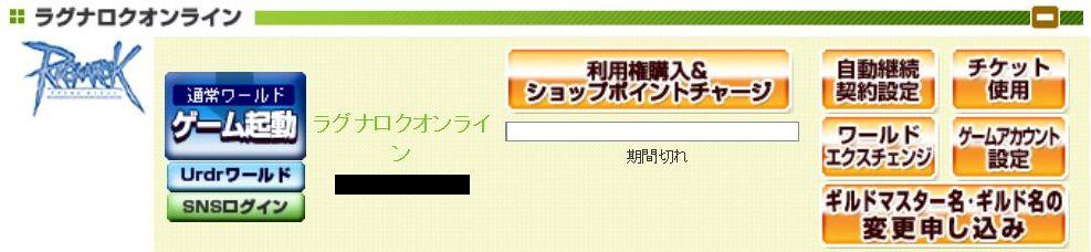WS000021_20130606234846.jpg