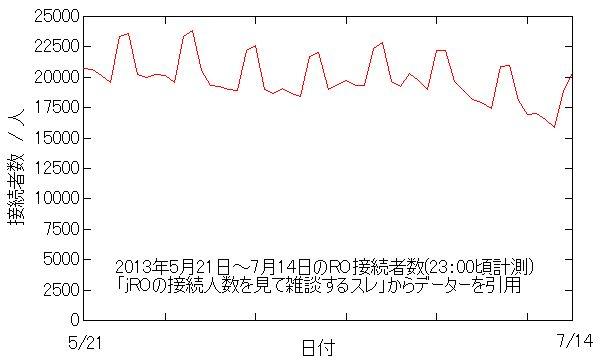 WS000040-1.jpg