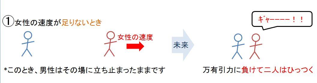 WS001457.jpg