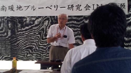 20130824_ブルーベリー研究会_小松教授