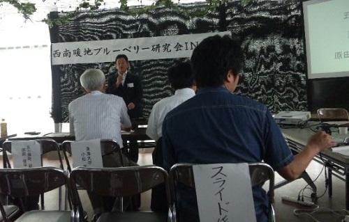 20130824_ブルーベリー研究会_五ヶ瀬副町長