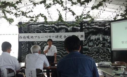 20130824_ブルーベリー研究会 _学長さん
