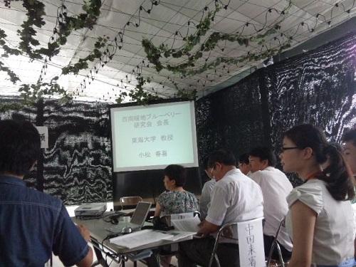 20130824_ブルーベリー研究会_中国来賓