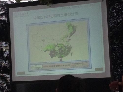 20130824_中国ブルーベリー研究会 4