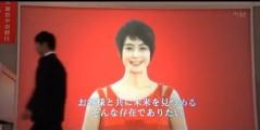 natsume_miku01