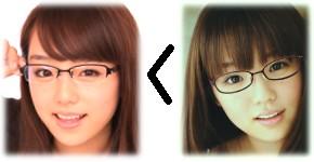 shinozaki_ai13.jpg