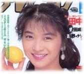 tanaka_misako04