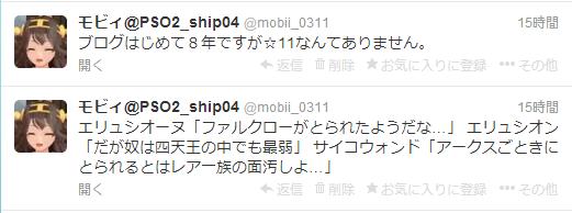 1_20131221110415eba.png