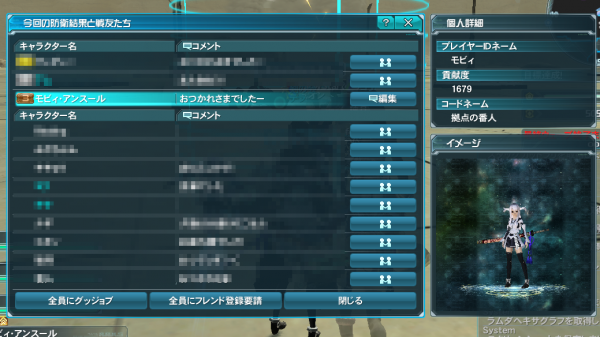 pso20131221_231956_018.png