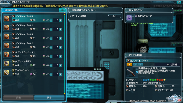 pso20131222_014646_038.png