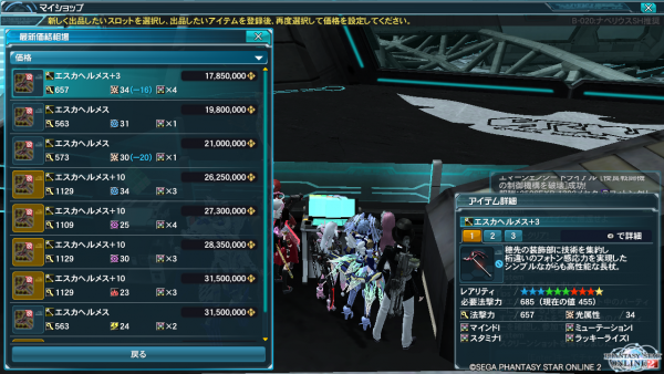 pso20131230_203557_006.png