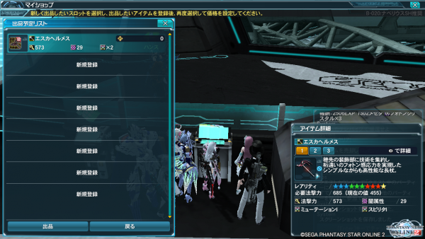 pso20131230_203629_007.png
