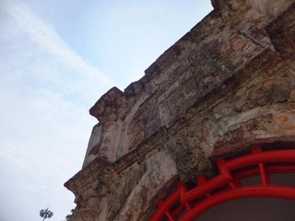 ファモサ要塞3