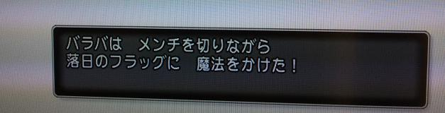 20130813_携帯グレン