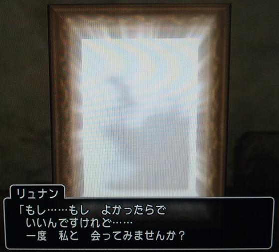 20130821_携帯_クエ2