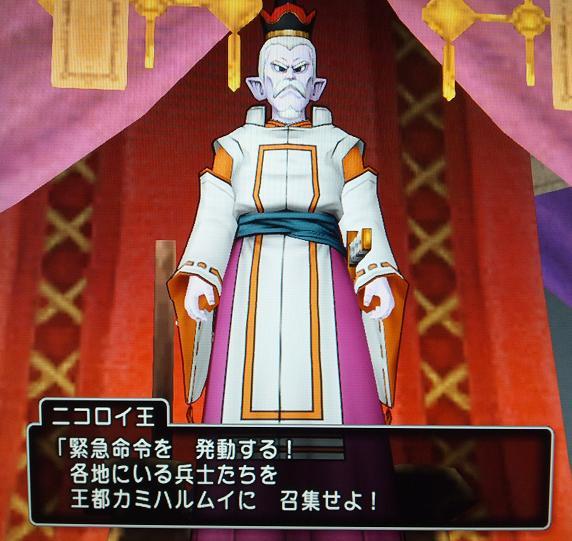 20130827_1_携帯_カミハクエ3終わり3
