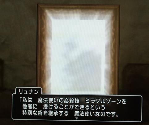 20130828_3_携帯_クエ終わり3