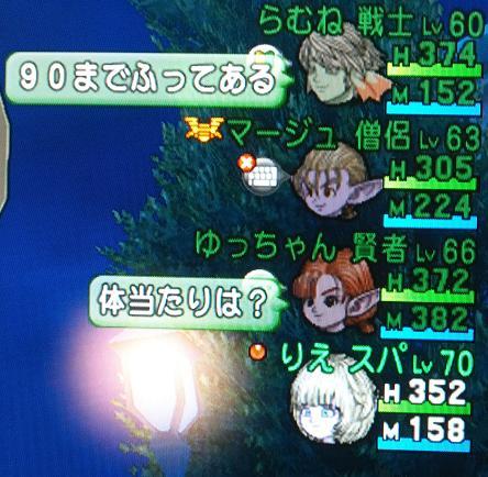 20130915_1_携帯_ガイア構成