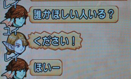 20130921_携帯_衝撃の事実発覚