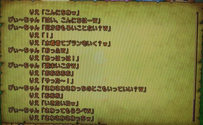 20131020_携帯_おまけ