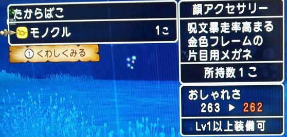 20131119_始め2