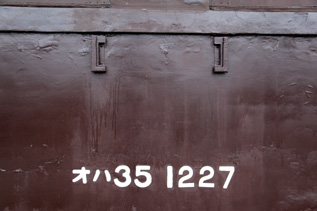 rie7573.jpg