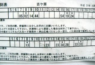 rie7579.jpg