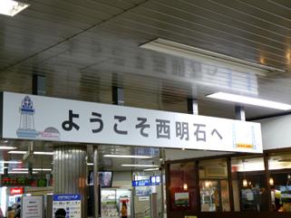 rie7665.jpg
