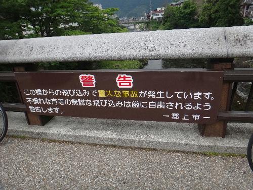 130525_e.jpg