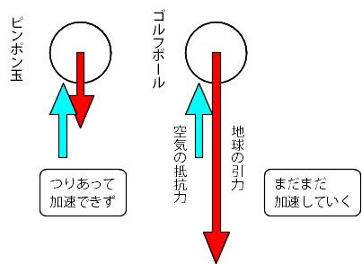 130705_4.jpg