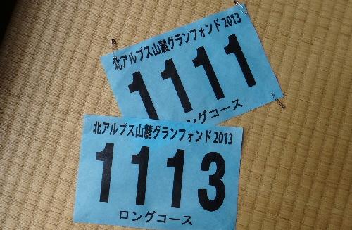 130908_4.jpg