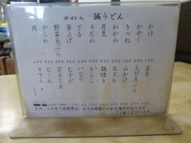 P10000598.jpg