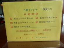 P10000751.jpg