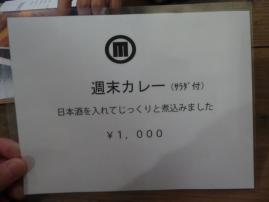P10010047.jpg