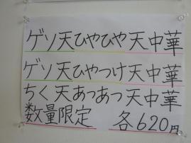 P1110729.jpg