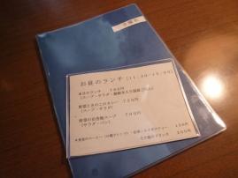 P1120410.jpg