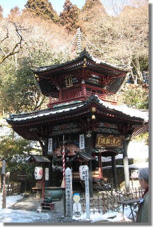 水澤寺ー1.jpg