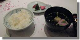 桜の抄ー10.jpg
