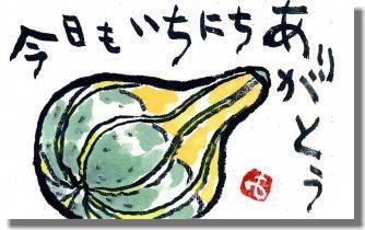 絵手紙ー2.jpg