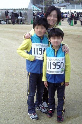 マラソンー3.jpg