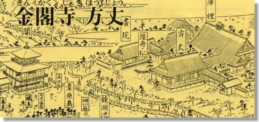 京都ー1.jpg