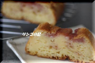 いちごケーキ
