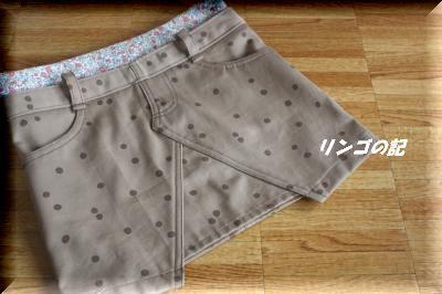 ヒップハンガー風まちスカート110